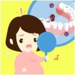 妊婦 虫歯